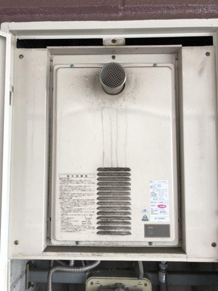 西宮市 ガス給湯器交換工事