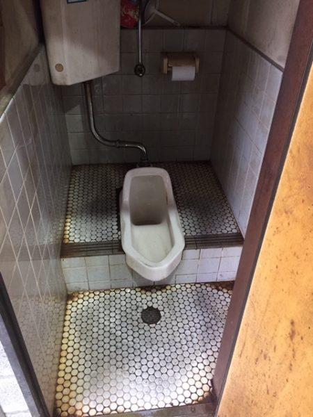 枚方市 和式トイレから洋式トイレにリフォーム工事